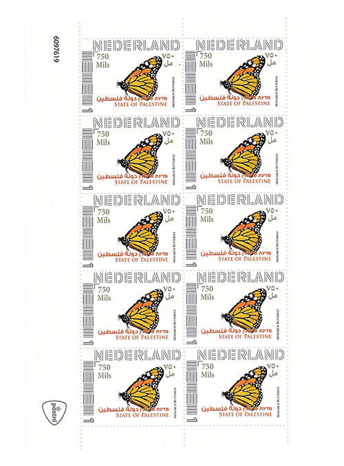 Khaled Jarrar / State of Palestine, Nederland post Office / 17 x 12 cm / 2012