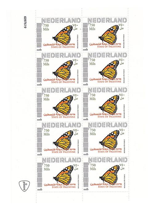 Khaled Jarrar / State of Palestine, Nederland post Office / 17 x 12 cm / 2012