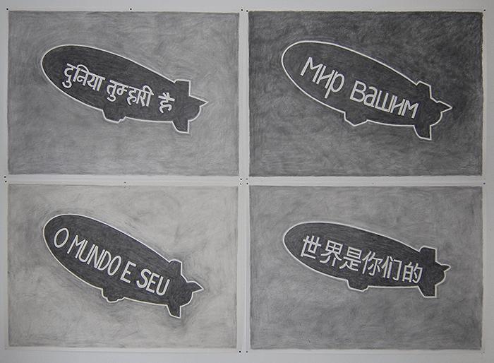 Patrick Guns / The world is yours / mine de plomb sur papier / chaque/each 100 x 140 cm