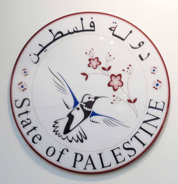Khaled Jarrar / State of Palestine #1/ C-print on diasec, Edition of 7, only one size / 125 x 125 cm / 2011