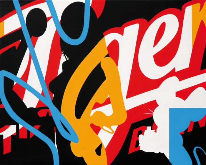 Speedy Graphito / Tiger / Acrylique sur toile – Acrylic on canvas / 81 x 65 cm / 2016